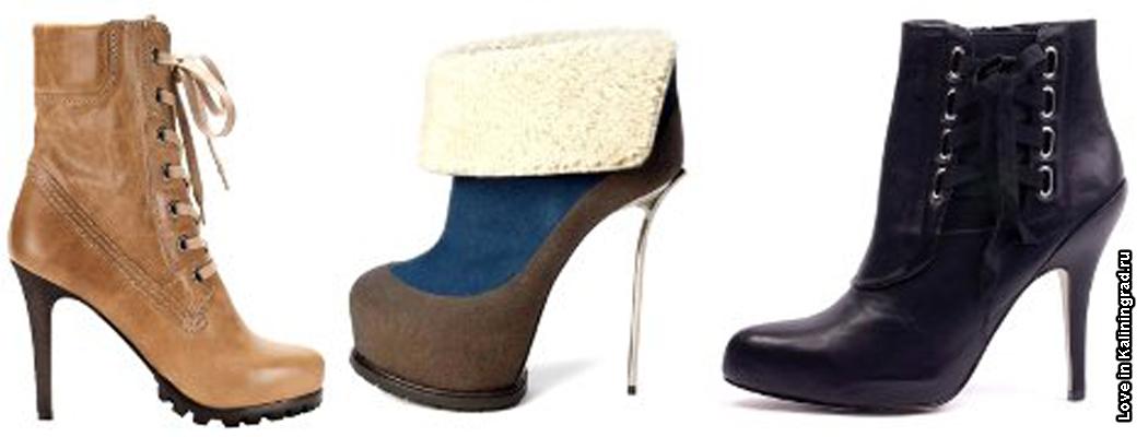 Купить осеннюю обувь